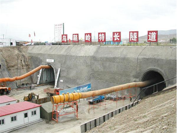 乌鞘岭铁路隧道